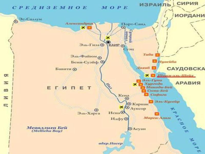 Подробная карта Шарм Эль Шейх